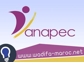 Al wadifa maroc Avis de concours Pour le recrutement d'un 20 Téléconseiller Arabophone