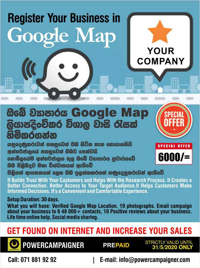 Register your Business in Google Maps.