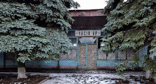 Часов Яр. Закрытый железнодорожный вокзал