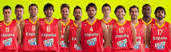 Camiseta selección española baloncesto | MueveteBasket.es