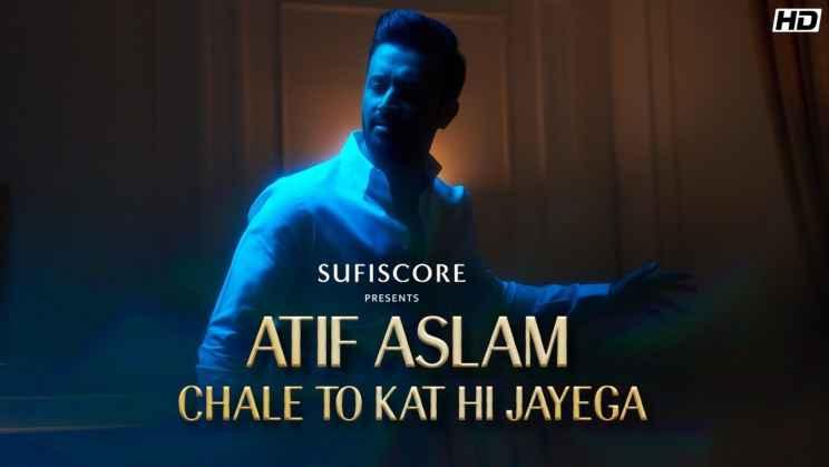 Chale To Kat Hi Jayega Lyrics in Hindi
