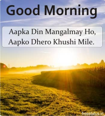 Best-15-Good-Morning-Images-Hindi-New