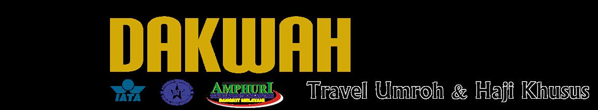 Profile Umrah Promo