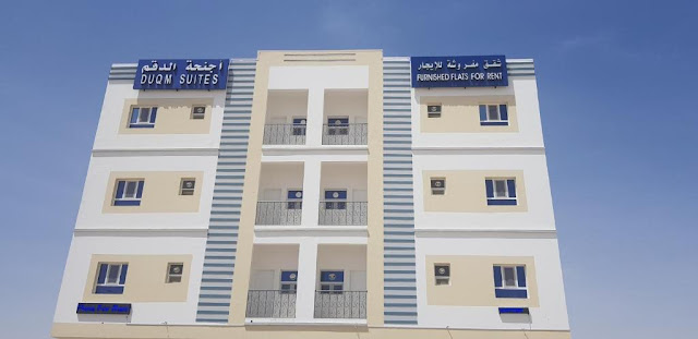 Duqm Suites Apartments
