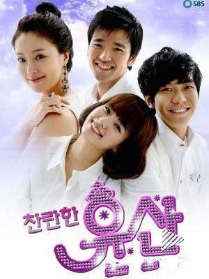 Người Thừa Kế Sáng Giá - Shining Inheritance (2009)