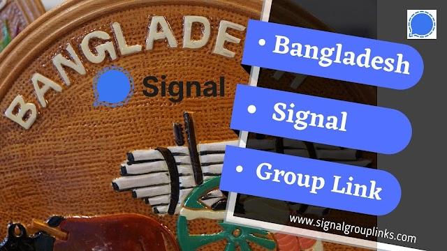 200+ New Bangladesh Signal Group Link For You