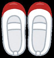 上履きのイラスト(赤)