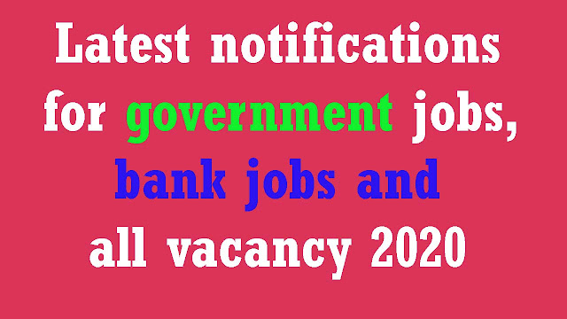 upcoming govt jobs 2020, 10th pass govt job, latest govt jobs notifications, free job alert 2019, state wise govt jobs, central government jobs, govt jobs today, upcoming form of government job,