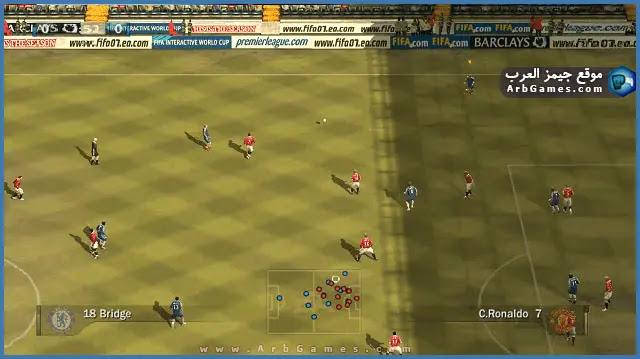 تحميل لعبة فيفا 2007 للكمبيوتر من ميديا فاير برابط مباشر
