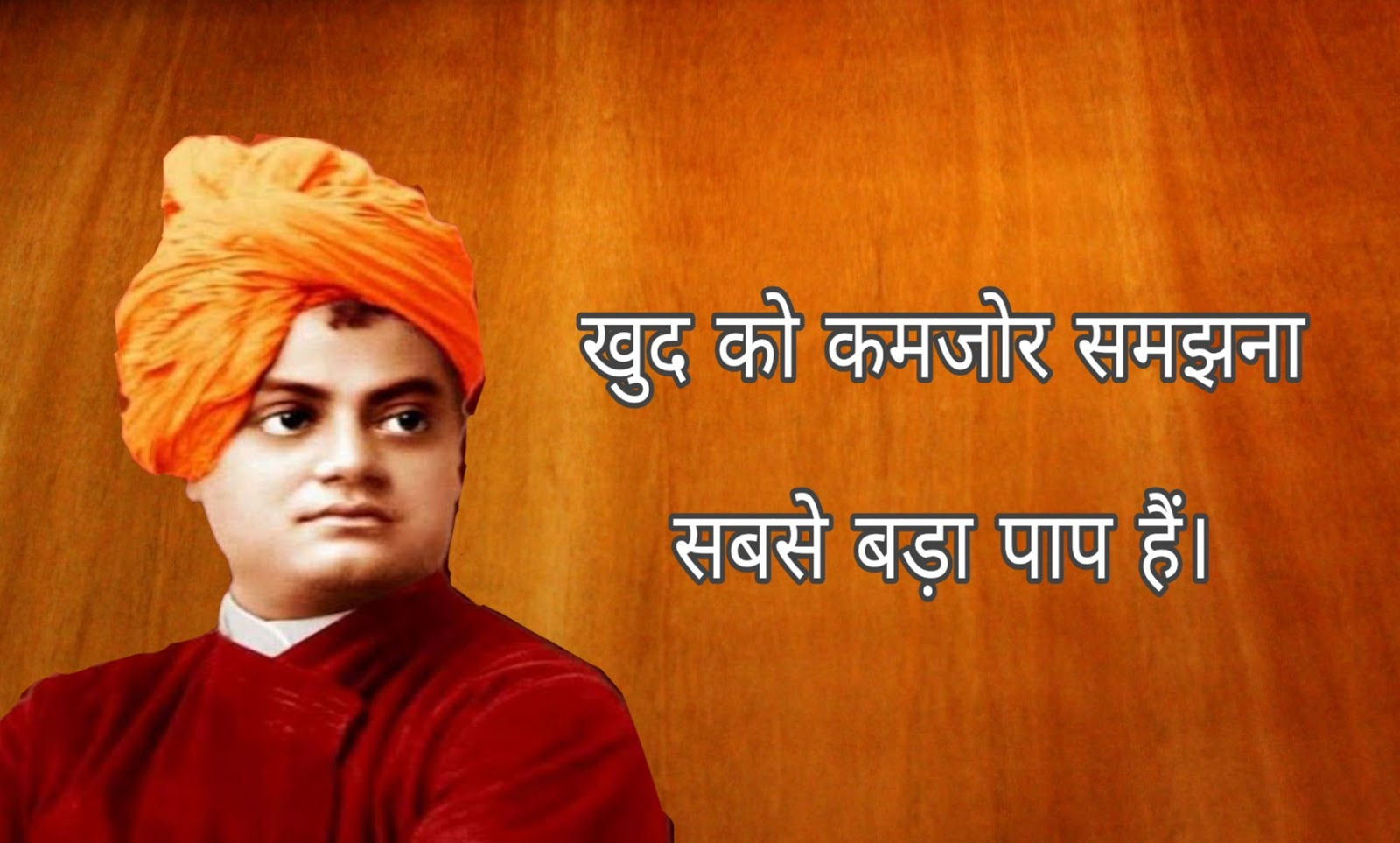 Thoughts ofSwami Vivekananda