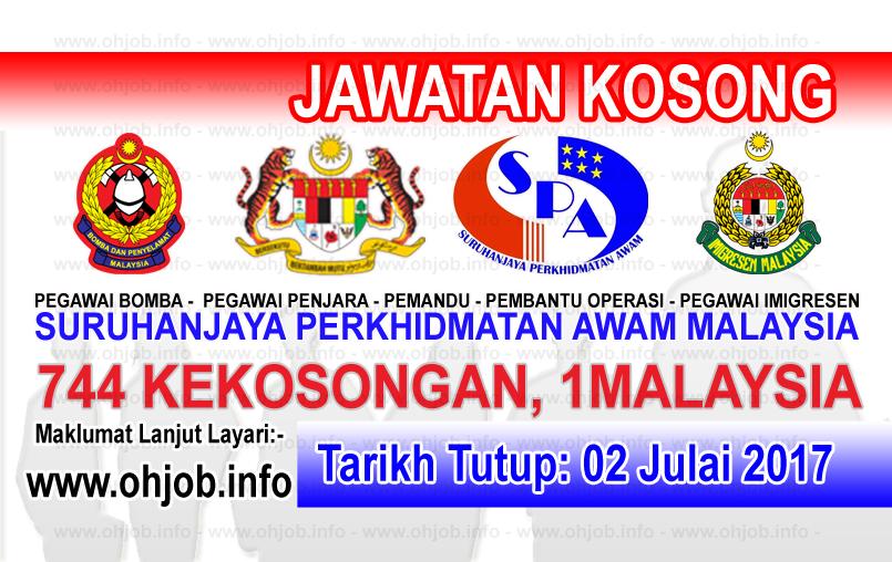 Jawatan Kerja Kosong Suruhanjaya Perkhidmatan Awam Malaysia - SPA logo www.ohjob.info julai 2017