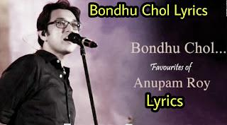 Anupam Roy Bondhu Chol Lyrics ( বন্ধু চল ) Open Tee Bioscope
