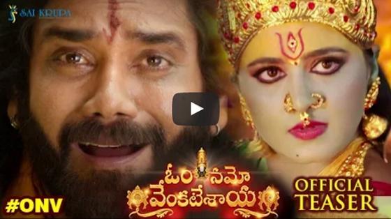 Nagarjuna  Om Namo Venkatesaya Teaser
