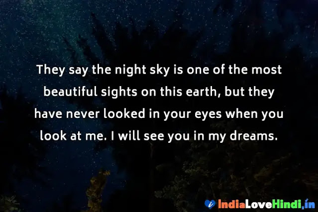 good night sms for her that touches the heart