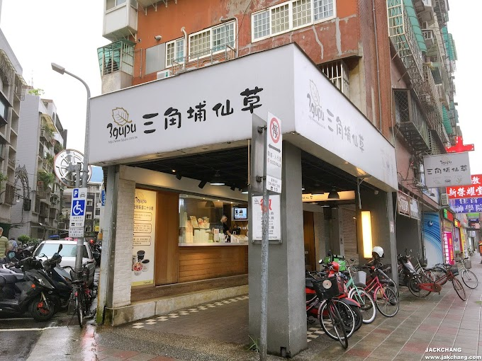 Food in Taipei,Xinyi District,3GUPU Grass(mesona)-sweet soup with grass jelly,grass jelly on shaved ice
