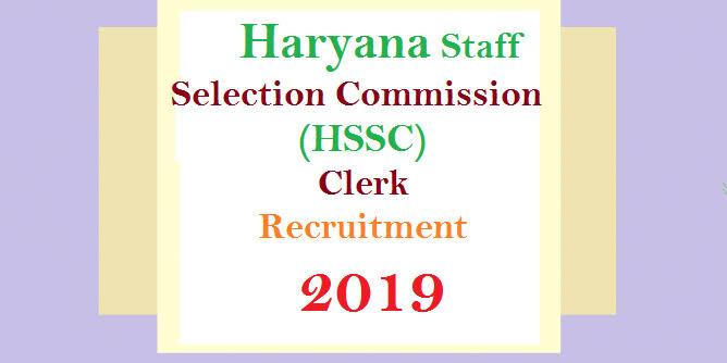 Haryana HSSC Clerk Online Form 2019