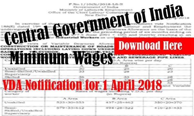 Central Government Minimum wages in India का अप्रैल 2018 का Notification जारी