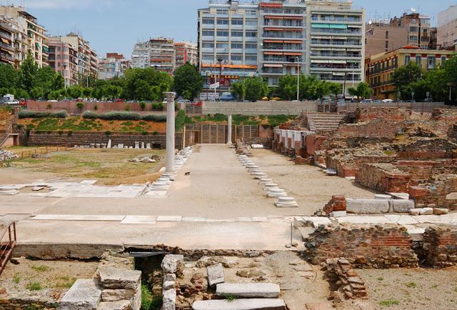 Agora, Selanik, Yunanistan