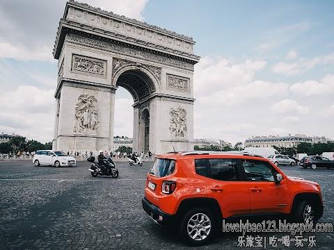 【欧洲亲子游@Day3】法国巴黎| 巴黎景点经典路线Part 2