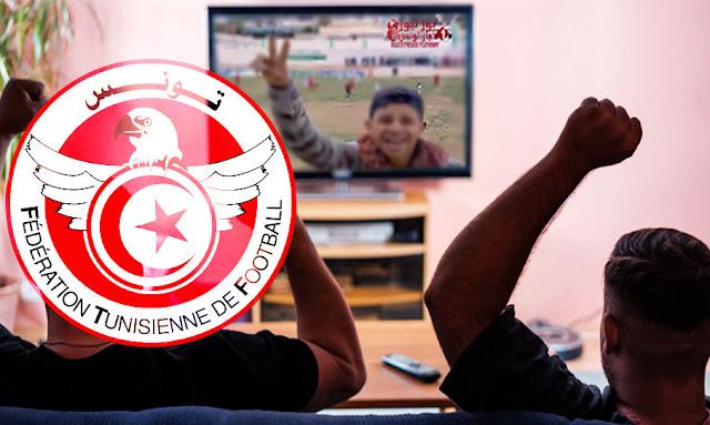 Tunisie Ligue 1 : Programme des matches de la 9ème journée