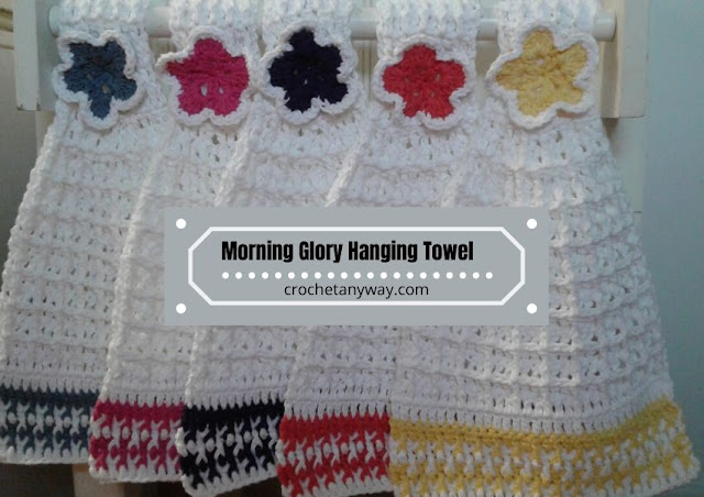 hanging dishtowel with flower no button