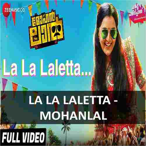 LA LA LALETTA | MOHANLAL | LYRICS - Any songs Lyrics