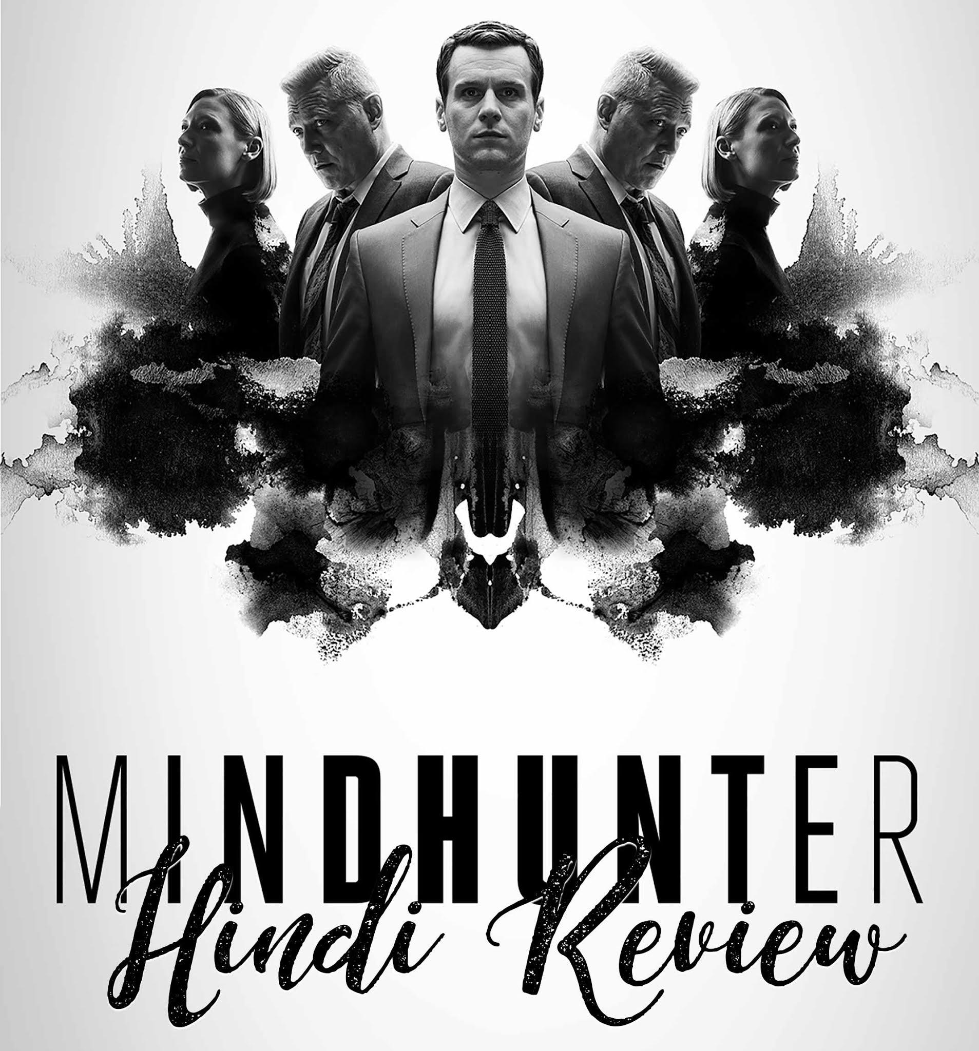 MindHunter Hindi Review
