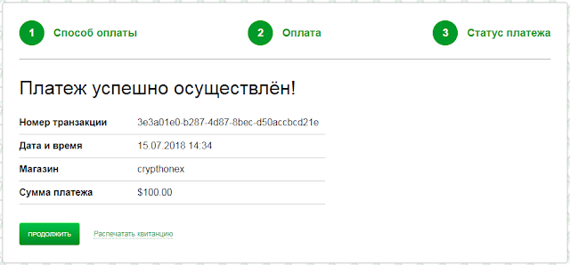 crypthonex.net mmgp