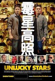 Unlucky Stars (2015)