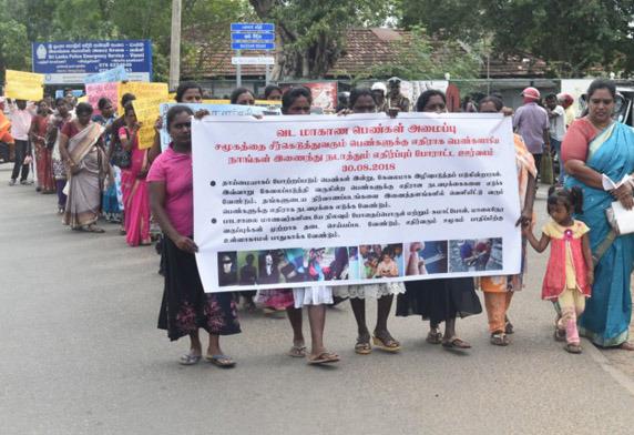 சமூகத்தை சீர்கெடுக்கும் பெண்களுக்கு எதிராக வவுனியாவில் ஆர்ப்பாட்டம்