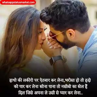 bepanah shayar image