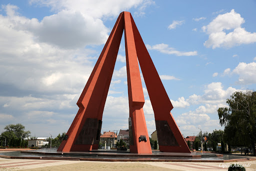 Мемориал воинской славы в Кишинёве