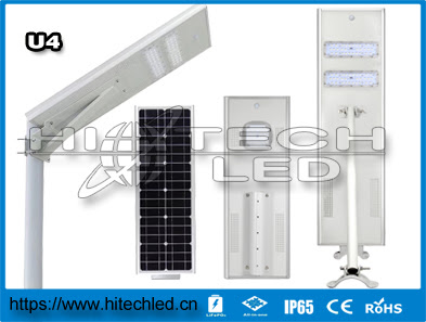U4 series all in one solar street light