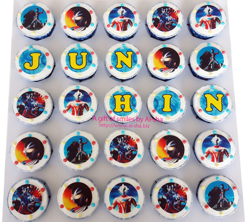 Birthday Cupcake Ultraman