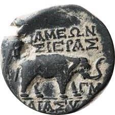Νόμισμα Απαμέων, της ιεράς και ασύλου