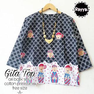 Blouse Batik Gita TOP Katun Primissima Hitam