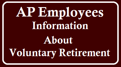 Information About Employee Voluntary Retirement /2019/09/Information-About-Employee-Voluntary-Retirement-Service.html