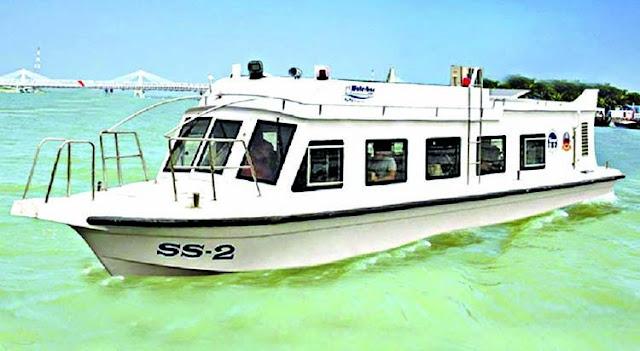 waterbus sadarghat to patenga