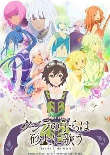 Kujira no Kora wa Sajou ni Utau Opening/Ending Mp3 [Complete]