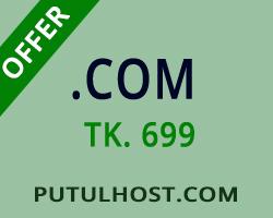 .COM Domain Just 699 Taka