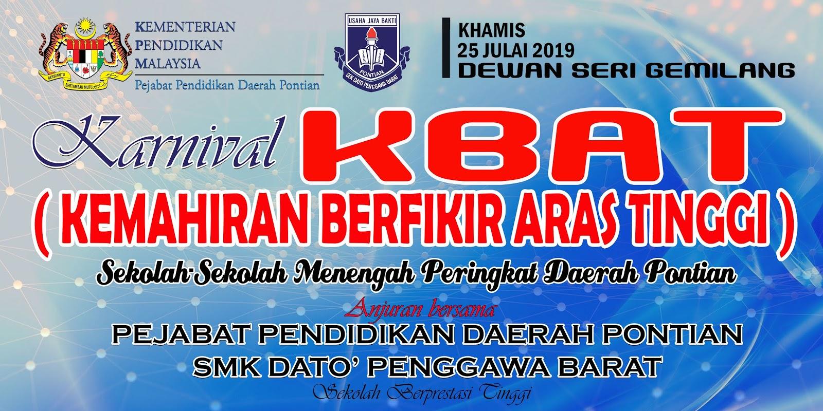 Smkdpb Karnival Kbat Daerah Pontian 2019