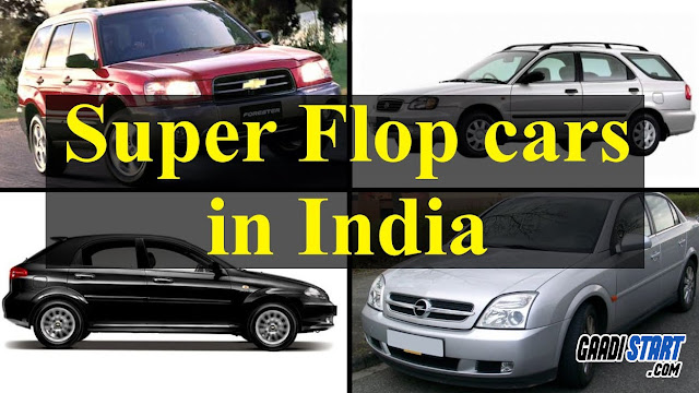 biggest flop cars in indian market