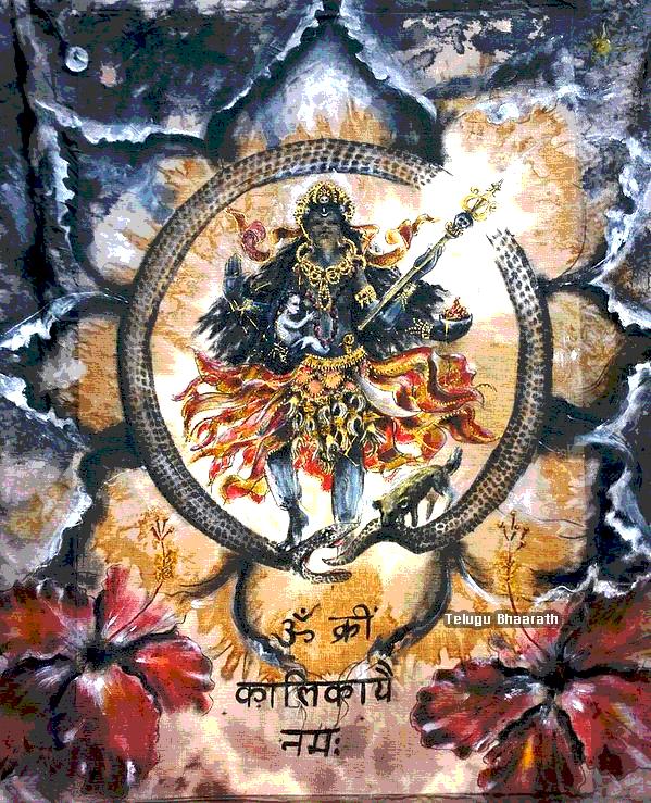కాళీ - Kali