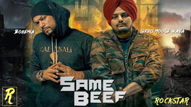 Same beef by Sidhu Moosewala mp3 mp4 HD download