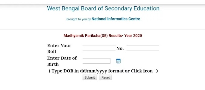 West Bengal (WB) Madhyamik Results 2021 Release (20 July) | Check WBBSE 10th Class Result @wbresults.nic.in