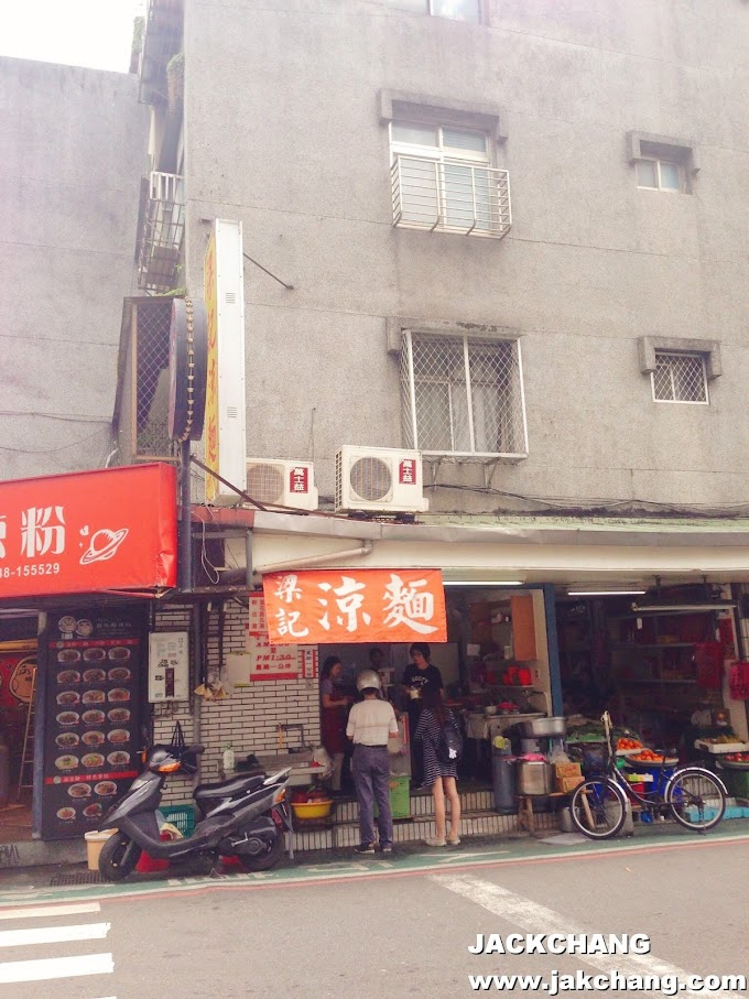 Food in Taipei, Liang Kee cold noodles-a small shop in Lane 30,Yongji Road