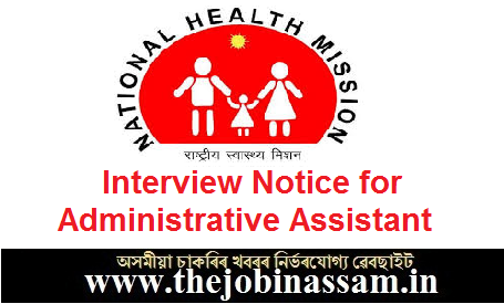 Interview Notice for Administrative Assistant