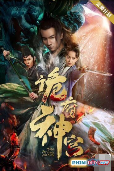 Ngự Long Tu Tiên Truyện - Ngu Long Tu Tien Truyen (2018)