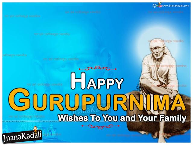 Here is a English Language 2016 Guru Purnima Wishes and Messages online, Top famous Sai Baba Guru Purnima Wallpapers, Guru Purnima Subhakankshalu Images, Guru Purnima Wallpapers HD With Sai Baba Images, Guru Purnima Celebrations Photos online.