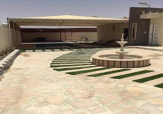 مظلات خارجية للمنازل الرياض اسعار D8wWLITWwAY0pI4.jpg